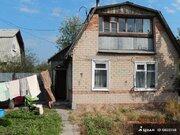 Продаюдом, Челябинск