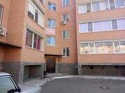 Продажа квартиры, Яблоновский, Тахтамукайский район, Ул. Новая