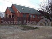 Продажа дома, Абинск, Абинский район, Ул. Интернациональная - Фото 1
