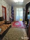 Купить квартиру в Астраханской области