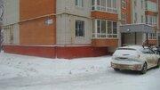 Продажа квартиры, Обнинск, Пионерский проезд