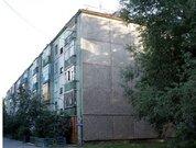 Продажа квартир ул. Иркутский тракт