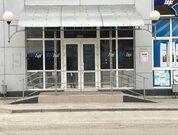 Продажа псн, Буденновск, Буденновский район, Ул. Ленинская - Фото 1