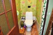 Комната в коммуналке в Волоколамске, Купить комнату в квартире Волоколамска недорого, ID объекта - 700930085 - Фото 6