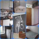 Продам двухкомнатную квартиру, ул. Демьяна Бедного, 27, Купить квартиру в Хабаровске по недорогой цене, ID объекта - 325482985 - Фото 16