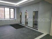 Аренда офиса 45 м2 м. Курская в бизнес-центре класса А в Басманный - Фото 3