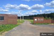 Продажа земельных участков в Одинцовском районе