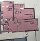 4 200 000 Руб., 2-к. квартира 62.73 кв.м, 1/13, Купить квартиру в Анапе по недорогой цене, ID объекта - 329447004 - Фото 4