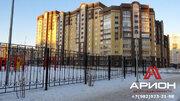 Продажа квартиры, Тюмень, Ул Николая Зелинского - Фото 2