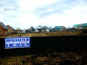 Продается участок. , Иглино, Республика Башкортостан Иглинский район - Фото 2