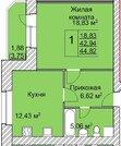 Продажа квартиры, Ярославль, Ул ул. Вишняки, Купить квартиру в Ярославле по недорогой цене, ID объекта - 320718430 - Фото 2