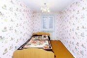 Продам трехкомнатную квартиру в г. Ялуторовск.