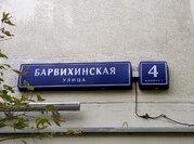 1к квартира 36кв.м, 15/23эт. на ул.Барвихинская д4к1 - Фото 2