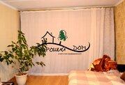 Продается 3-х комнатная квартира Москва, Зеленоград к1117, Купить квартиру в Зеленограде по недорогой цене, ID объекта - 318414983 - Фото 12