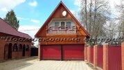 Ленинградское ш. 80 км от МКАД, Опалево, Дом 300 кв. м - Фото 3