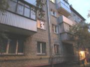 Продажа квартиры, Г.Москва