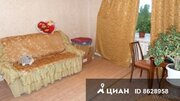 Продажа квартир в Кашине