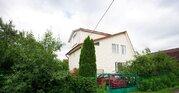 Продается дачный участок с домом с.Покровское - Фото 4