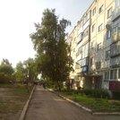 Продам, 3-комн, Курган, Рябково, Школьная ул, д.68