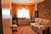Продается 3 комн квартира Кременки, ул Лесная д 3 - Фото 1
