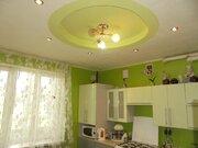 4 500 000 Руб., Продаётся двухкомнатная квартира на ул. Галактическая, Купить квартиру в Калининграде по недорогой цене, ID объекта - 315496233 - Фото 9