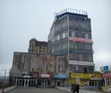 Продажа офисов в Пятигорске