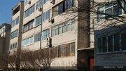 Продажа квартиры, Благовещенск, Ул. Красноармейская