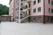 Продажа квартиры, Сочи, Ул. Ручей Видный