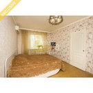 Продается 4-х комнатная квартира Шеронова 7, Купить квартиру в Хабаровске по недорогой цене, ID объекта - 321135386 - Фото 8