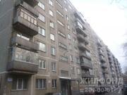 Продажа квартиры, Новосибирск, Ул. Объединения