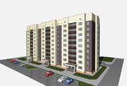 3-комнатная квартира в новостройке в Дубне (Левый берег) - Фото 1