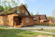 Продажа коттеджей в Новожилово