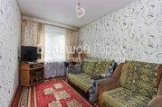 Продажа квартиры, Новосибирск, Ул. Тургенева