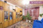 Продажа квартиры, Воронеж, Авиастроителей наб. - Фото 3