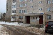 Продаю 2-х комнатную квартиру в г. Кимры, ул. 50 лет влксм, д. 71. - Фото 1