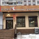 аренда псн у метро Кожуховская