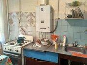 Продается квартира г Краснодар, ул Авиагородок, д 16