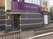 Продажа офиса с арендатором 270м2 на ул. Ленина 99