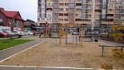 Продажа квартиры, Краснодар, Архитектора Петина ул. - Фото 5