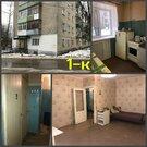 850 000 Руб., 1-к квартира на Дружбы 23 за 850 000 руб, Купить квартиру в Кольчугино по недорогой цене, ID объекта - 323400953 - Фото 12