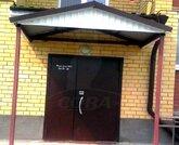 Продажа квартиры, Омутинское, Омутинский район, Ул. Островского - Фото 1