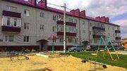 Продажа квартир в Яковлевском районе