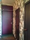 Продажа квартиры, Купить квартиру по аукциону Большие Вяземы, Одинцовский район по недорогой цене, ID объекта - 322762203 - Фото 5