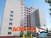 Продам квартиру в новостройке 1-к квартира 28 м на 7 этаже . - Фото 1