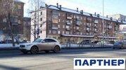 Продажа квартиры, Тюмень, Ул. Харьковская