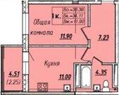 Продажа квартиры, Якутск, 203 мкр, Продажа квартир в Якутске, ID объекта - 332228874 - Фото 3