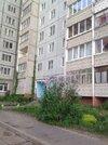 Продаю 3-комн. квартиру, Фрунзе ул 20, 4/9, площадь: общая 74.00 .