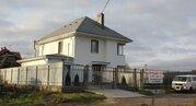Продается уютный дом в д.Овсянниково - Фото 5