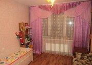 3 150 000 Руб., Продается однокомнатная квартира, Купить квартиру Атепцево, Наро-Фоминский район по недорогой цене, ID объекта - 316557590 - Фото 1