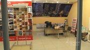 Продажа торговых помещений ул. Гагарина